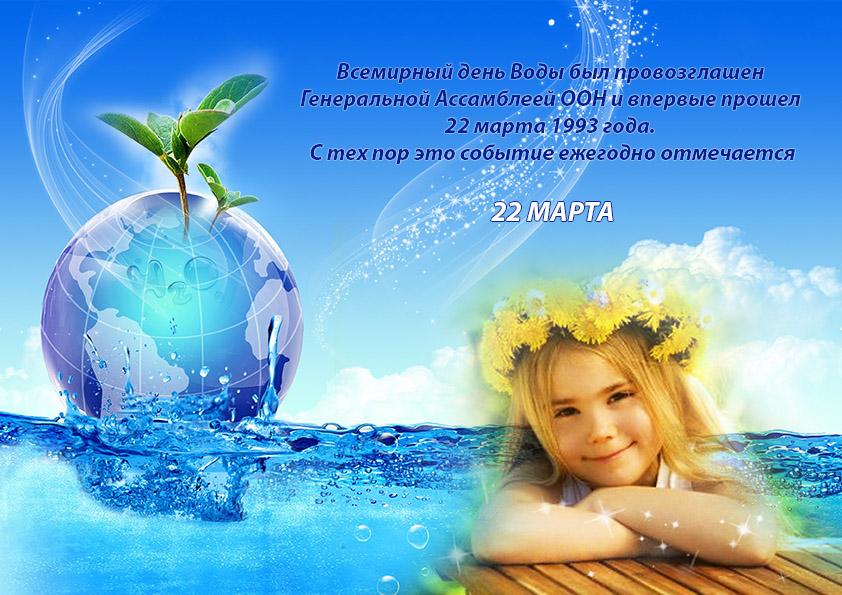 Открытки любителям воды, открытки